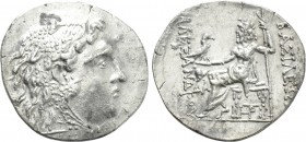KINGS OF MACEDON. Alexander III 'the Great' (336-323 BC). Tetradrachm. Mesambria.