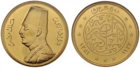 EUROPA UND ÜBERSEE   ÄGYPTEN   Ahmed Fuad I. 1922-1936 (1341-1355 AH)   (B) 500 Piaster 1932 (AH 1351) in NGC-Holder:PF 61 Fr:31, KM:355  Gold pol.Pl...