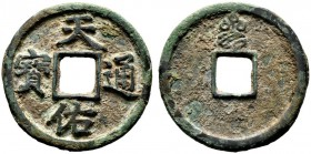 EUROPA UND ÜBERSEE   CHILE   CHINA   (D) AE-3-Cash des Yuan-Rebel Tian You (1354-1357) Patalas:Y.R.1var  RR s.sch.