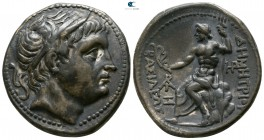 Kings of Macedon. Amphipolis. Demetrios I Poliorketes 306-283 BC. Struck circa 292-291 BC. Tetradrachm AR