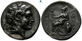Kings of Thrace. Uncertain mint. Lysimachos 305-281 BC. Tetradrachm AR