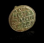 Byzantine seal stamp