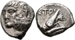 MOESIA. Istros. Late 5th century BC. Drachm (Silver, 17 mm, 6.71 g, 9 h). Two facing male heads side by side, one upright and the other inverted. Rev....