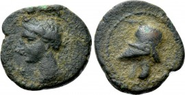 SPAIN. Punic Occupation. Emporion. Ae 1/5 Unit (Circa 237-209 BC).