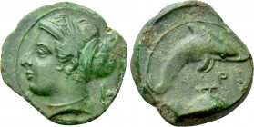 SICILY. Syracuse. Second Democracy (Circa 415-405 BC). Ae.