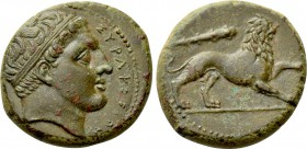 SICILY. Syracuse. Ae (Circa 289-287 BC). Struck under the Fourth Democracy.