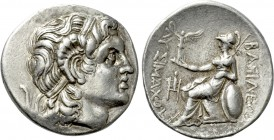 KINGS OF THRACE (Macedonian). Lysimachos (305-281 BC). Tetradrachm. Possible contemporary imitation of uncertain mint.