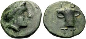 KINGS OF THRACE. Kotys I, circa 383-359 BC. Chalkous (Bronze, 11 mm, 1.00 g, 7 h). Head of Kybele right. Rev. KO TY Two-handled cup. HGC 3.2, 1700 (R2...