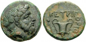 KINGS OF THRACE. Ketriporis, circa 356-352/1 BC. Hemiobol (Bronze, 16 mm, 4.59 g, 6 h). Head of Dionysos to right, wearing ivy-wreath. Rev. KETPIΠΟPIO...
