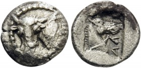 THESSALY. Larissa . Circa 462/1-460 BC. Obol (Silver, 10.5 mm, 0.96 g, 2 h). Head and neck of a bull to left, with the head turned to face the viewer....