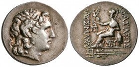 Thrace. Byzantion, 2nd century BC. AR Tetradrachm.(17.1 g, 32.16 mm)