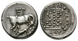 Illyria, Dyrrhachion. 250-200 BC. AR Drachm.(3.25 g, 16.7 mm)
