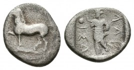 THESSALY, Larissa. 400 BC. AR Obol (0.9g 11.5mm). 