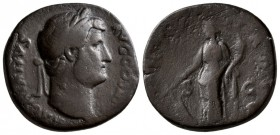 Hadrian, AD.117-138. Æ AS, (11.70 g, 23.52 mm)