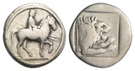 Kings of Macedon, Perdikkas II (451-413 BC). AR Tetrobol (13mm, 2.18g, 12h). Rider on trotting horse r., holding two spears. R/ Forepart of lion r. wi...