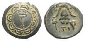 Kings of Macedon, Philip III Arrhidaios (323-317 BC). Æ Half Unit (14mm, 2.94g, 12h). Sardes, c. 322-319/8 BC. Shield with kerykeion in central boss. ...