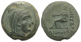 Moesia Inferior, Dionysopolis, 3rd-1st centuries BC. Æ (23mm, 7.60g, 12h). Demophon, magistrate. Veiled and turreted bust of Demeter r. R/ Tyche seate...