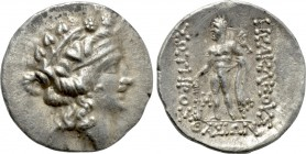 THRACE. Thasos. Tetradrachm (After 146 BC).