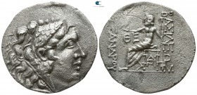 Thrace. Odessos circa 120-90 BC. In the name and types of Alexander III of Macedon. Tetradrachm AR