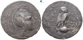 Attica. Athens. ΔΙΟΦΑ- (Diofa-), ΔΙΟΔΟ- (Diodo-), magistrates circa 165-142 BC. Tetradrachm AR. New Style coinage. Class II