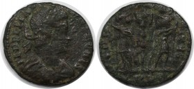 Römische Münzen, MÜNZEN DER RÖMISCHEN KAISERZEIT. Delmatius als Caesar 335-338 n. Chr. Follis (Lugdunum), 15 mm. Vs: FL DELMATI VS NOB CAES Rs: GLORIA...