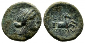 Aeolis, Kyme. Circa 250-200 BC. AE (15mm, 3.00g). Aristomachos, magistrate. Diademed head of the Amazon Kyme right / Forepart of bridled horse right; ...
