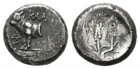 Bithynia, Kalchedon. Circa 367-340 BC. AR Hemidrachm (11mm, 1.91g). Forepart of bull left on grain ear; monogram to left / Three grain ears. SNG BM Bl...