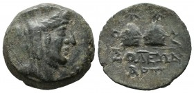 Cilicia, Soloi. Circa 2nd-1st centuries BC. AE (18mm, 5.91g). Turreted, veiled and draped bust of Tyche right / ΣΟΛΕΩΝ. Filleted and laureate piloi of...
