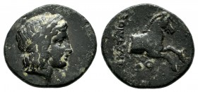 Ionia, Kolophon, Circa 360-330 BC. AE (14mm, 1.82g). Ekataios, magistrate. Laureate head of Apollo right / EKATAIOΣ / KO. Forepart of horse right. SNG...