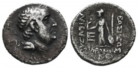 Kings of Cappadocia. Ariobarzanes I Philoromaios. 96-63 BC. AR Drachm (16mm, 3.60g). Dated RY 25 (71/0 BC). Diademed head right / ΒΑΣΙΛΕΩΣ - ΑΡΙΟΒΑΡZΑ...