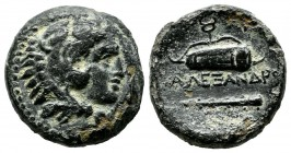 "Kings of Macedon. Alexander III ""the Great"" (336-323 BC). AE unit (18mm, 5.75g). Macedonian mint, ca.336-323 BC. Head of Herakles right, wearing lion'..."