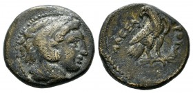 "Kings of Macedon. Alexander III ""the Great"" 336-323 BC. AE (16mm, 3.92g). Amphipolis, Lifetime issue. Struck under Antipater, ca. 325-323/2 B.C. Head ..."