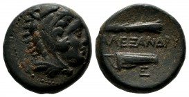 "Kings of Macedon. Alexander III ""the Great"". Circa 336-323 BC. AE (16mm, 5.44g). Macedon. Head of Herakles right wearing lion skin headdress / ΑΛΕΞΑΝΔ..."