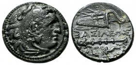 Kings of Macedon. Alexander III 'The Great' (336-323 BC). AE (19mm, 5.36g). Uncertain mint in Western Asia Minor. Head of Herakles right, wearing lion...