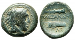 Kings of Macedon. Alexander III. AE Half Unit (18mm, 5.53g). Uncertain mint in Macedonia. 335-323 BC. Head of Herakles right, with lionskin head-dress...