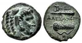 Kings of Macedon. Philip III Arrhidaios, circa 323-317 BC. AE (17mm, 4.21g). In the name of Alexander III. Tarsos mint. Struck under Philotas or Philo...