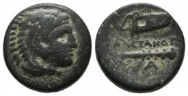 "Kings of Macedon. Uncertain mint. Alexander III ""the Great"" 336-323 BC. AE (18mm, 5.96g). Head of Herakles right, wearing lion's skin / AΛEΞANΔPOY; cl..."
