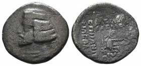 Kings of Parthia. Orodes II. circa 57-38 BC. AR Drachm (18mm, 3.18g). Kangavar mint. Struck circa 50-42 BC. Diademed bust left; crescent to right / Ar...