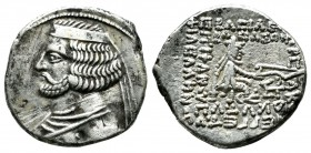 Kings of Parthia. Orodes II. circa 57-38 BC. AR Drachm (18mm, 3.73g). Susa mint. Diademed and draped bust left, wearing medium beard. / Archer (Arsake...