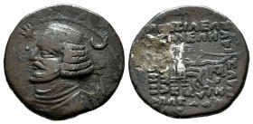 Kings of Parthia. Orodes II. circa 57-38 BC. AR Drachm (19mm, 3.36g). Mithradatkart. Diademed bust of Orodes II left wearing torque; in left field, st...