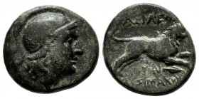 Kings of Thrace. Lysimachos, 305-281 BC. AE (18mm, 5.06g). Uncertain mint. Helmeted head of Athena right. / BAΣIΛEΩΣ ΛYΣIMAXOY. Lion leaping right. Ke...