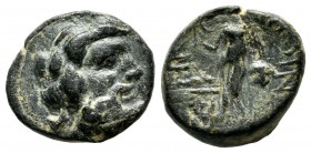 Lycaonia, Eikonion. 1st century BC. AE (15mm, 2.96g). Laureate head of Zeus right. / ЄIKO[NIЄωN]. Perseus standing left, holding harpa and head of Med...