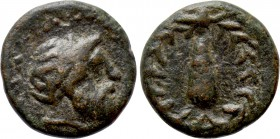 UNCERTAIN. Ae (Circa 1st century BC). Imitative issue of Lakedaimon (Sparta[?]).