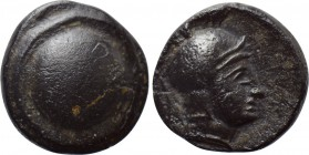 UNCERTAIN. Black Sea Region(?) Ae (Circa 3rd-1st centuries BC).