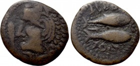IBERIA. Gadir. Ae Half Unit (Early 1st century BC).