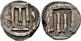 BRUTTIUM. Kroton. Circa 480-430 BC. Stater (Silver, 19 mm, 8.04 g, 11 h). OPϘ Tripod with three handles, ornamental volutes in the form of pellets bel...