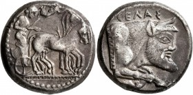 SICILY. Gela. Circa 480/75-475/70 BC. Tetradrachm (Silver, 24 mm, 17.35 g, 11 h). Charioteer driving quadriga moving slowly to the right; above, Nike ...