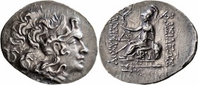 KINGS OF THRACE. Lysimachos, 305-281 BC. Tetradrachm (Silver, 37 mm, 16.25 g, 1 h), Byzantion, circa 90-80. Diademed head of Alexander the Great to ri...