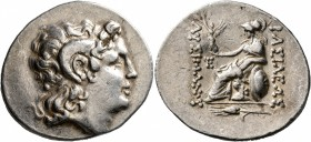 KINGS OF THRACE. Lysimachos, 305-281 BC. Tetradrachm (Silver, 32 mm, 16.80 g, 12 h), Kalchedon, circa 225-200. Diademed head of Alexander the Great to...