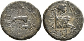 KINGS OF THRACE. Rhoemetalkes I, circa 11 BC-AD 12. AE (Bronze, 17 mm, 2.65 g, 6 h). [ΣEBAΣTOY] Fasces and capricorn to right. Rev. POIMETAΛKOY Male h...